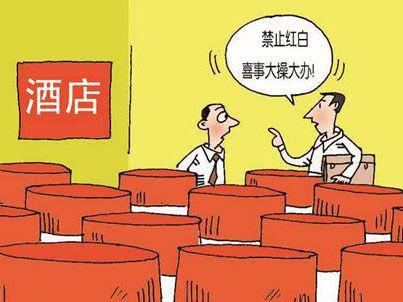 """向陈规陋习""""宣战""""!新式婚礼打造新文化"""