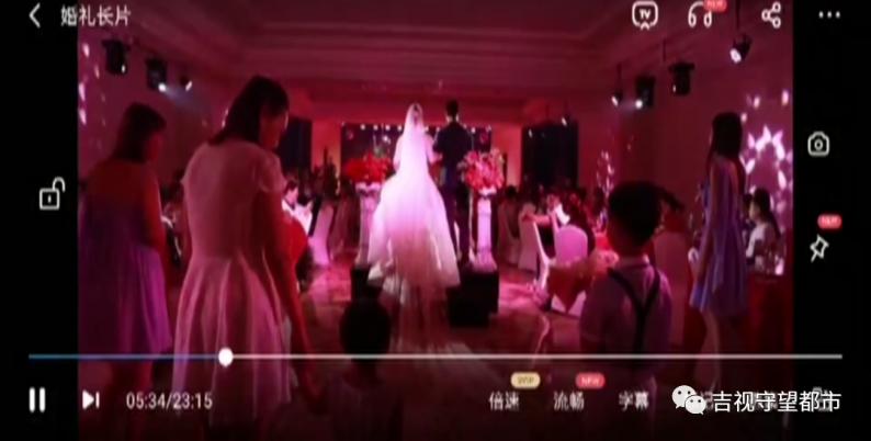 23分钟婚礼视频都是背影!婚庆公司:你选了最低档!