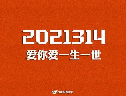 民政局拒绝3月14日加班建议!