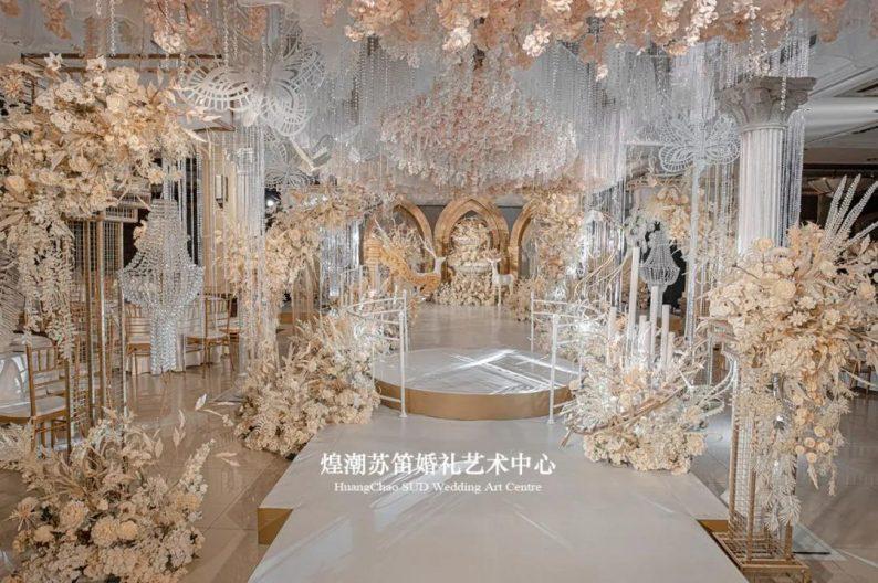 婚礼堂发布:婚庆+酒店共同打造,煌潮苏笛婚礼艺术中心简介