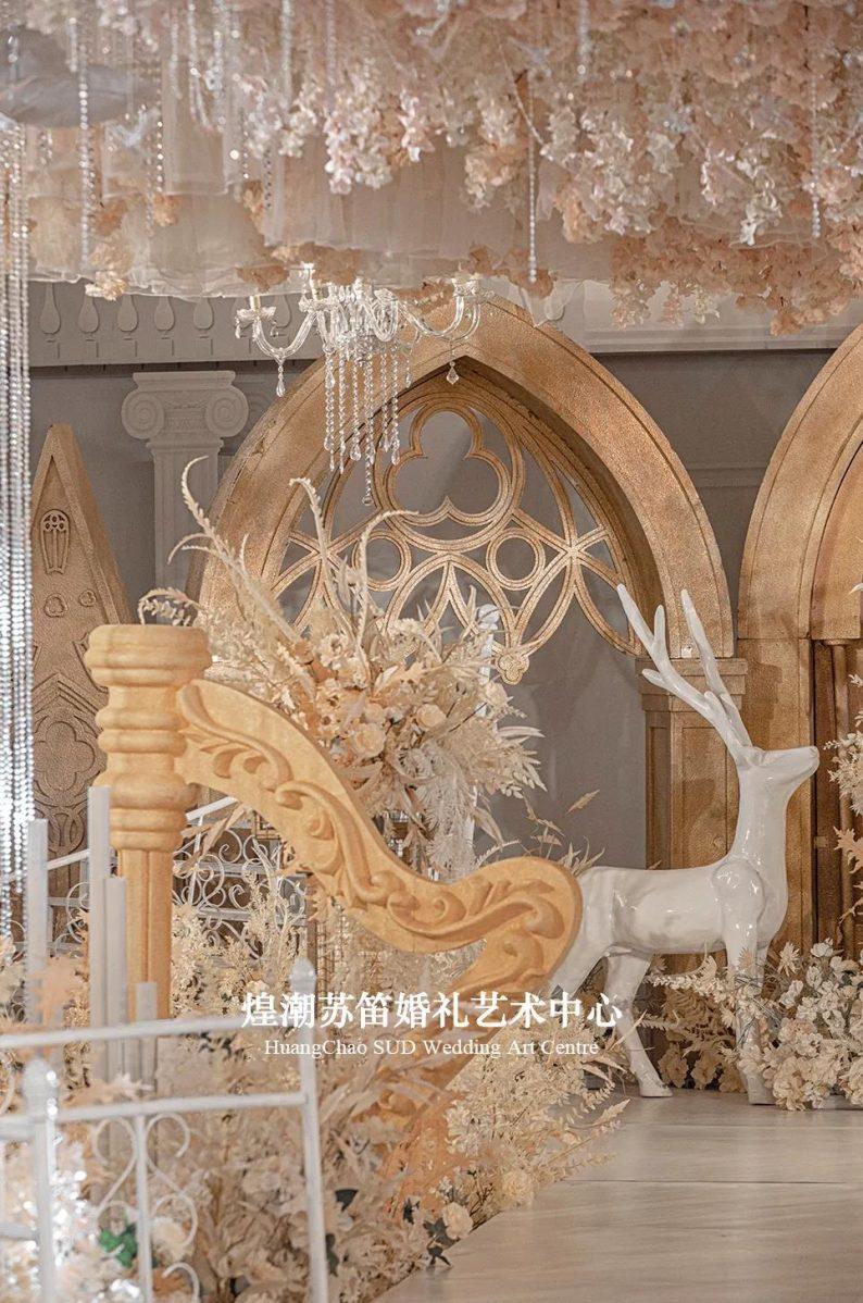 婚礼堂发布:婚庆+酒店共同打造,煌潮苏笛婚礼艺术中心简介  第11张