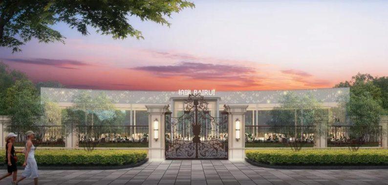 婚礼堂发布:公园式婚礼堂,瑞庭集团四大品牌7家门店  第1张
