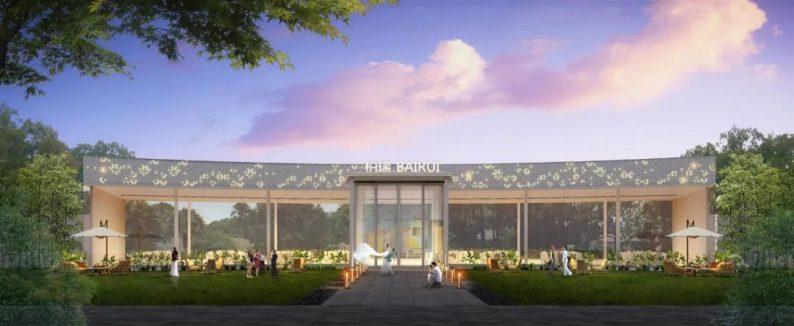 婚礼堂发布:公园式婚礼堂,瑞庭集团四大品牌7家门店  第9张