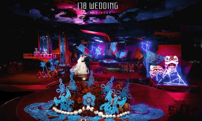 一场区别以往的国潮婚礼!