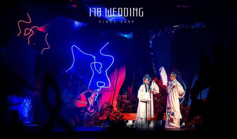 一场区别以往的国潮婚礼!  第17张