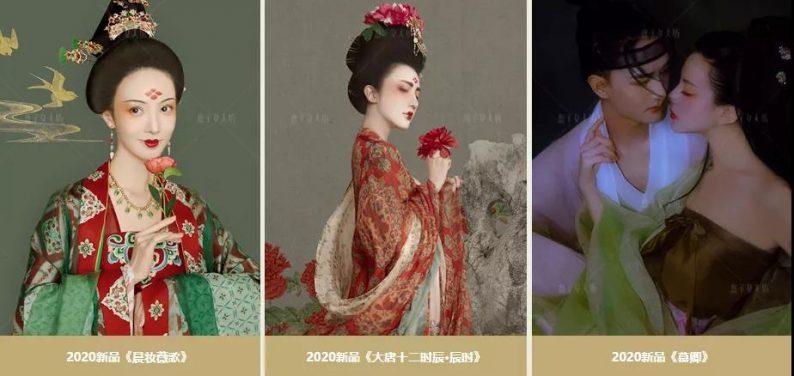这家中国风摄影品牌,或将成影楼第一股!  第3张