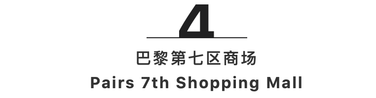 商业美陈5大设计解读  第13张