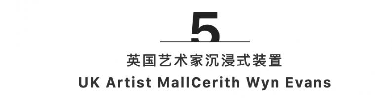 商业美陈5大设计解读  第16张