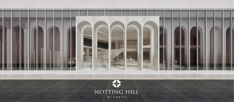 直营6大城市!诺丁山艺术中心赋能行业未来  第1张