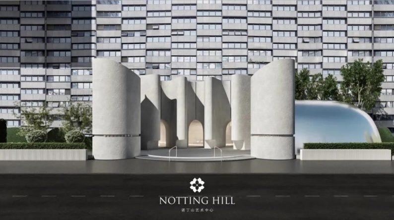 直营6大城市!诺丁山艺术中心赋能行业未来  第11张