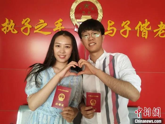 """十年中有26个结婚登记""""高峰日""""!"""
