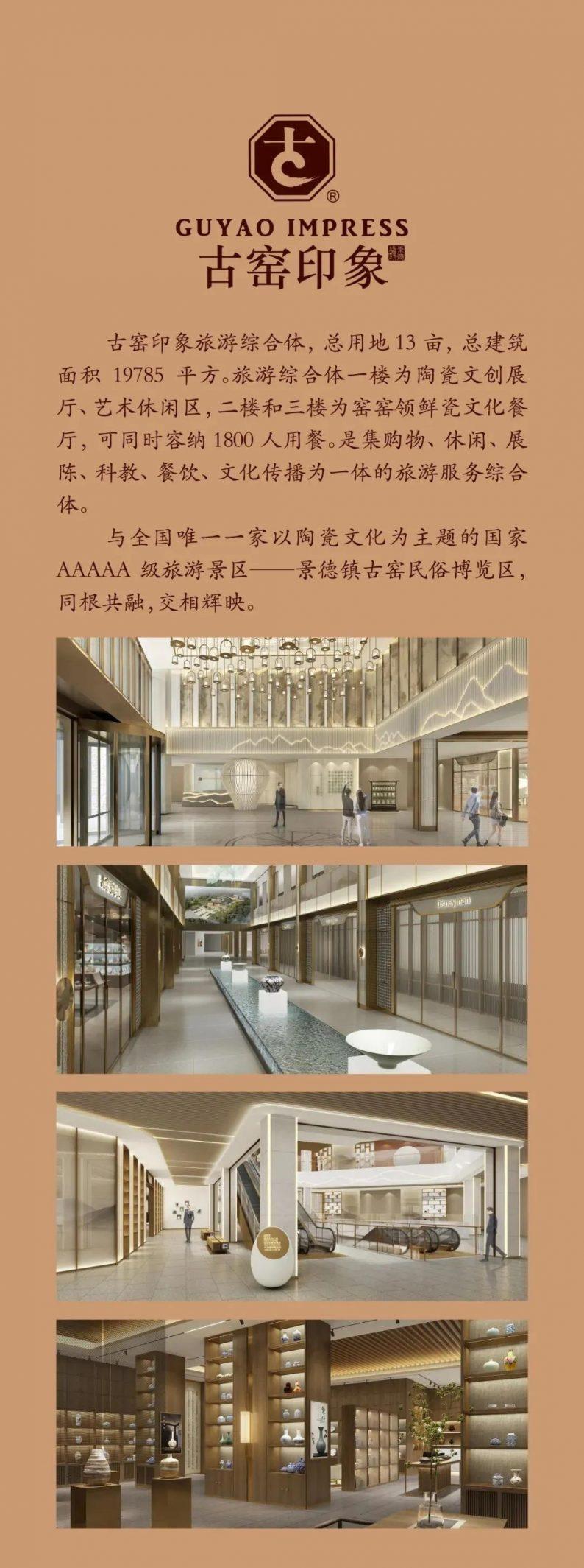 婚礼堂发布:用地13亩!国家5A级旅游景区的宴会中心  第2张