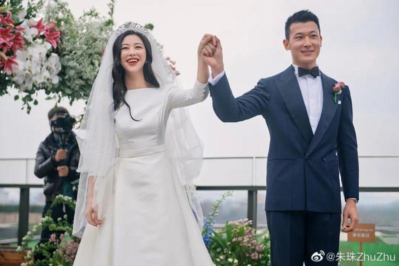 演员朱珠婚礼现场图曝光  第1张