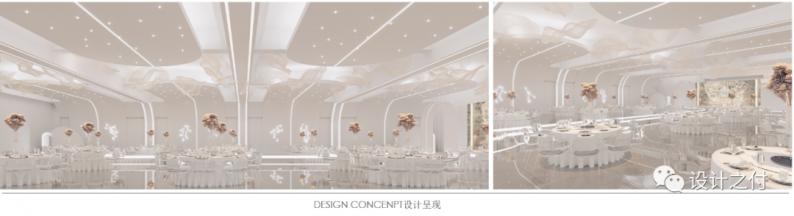 婚礼堂发布:投资5个亿、8万多平!中国婚宴酒店航母  第8张