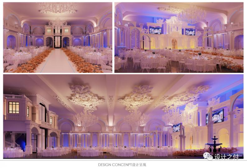 婚礼堂发布:投资5个亿、8万多平!中国婚宴酒店航母  第12张