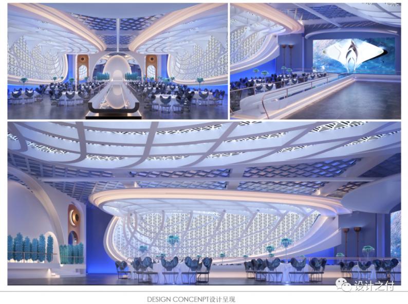 婚礼堂发布:投资5个亿、8万多平!中国婚宴酒店航母  第14张