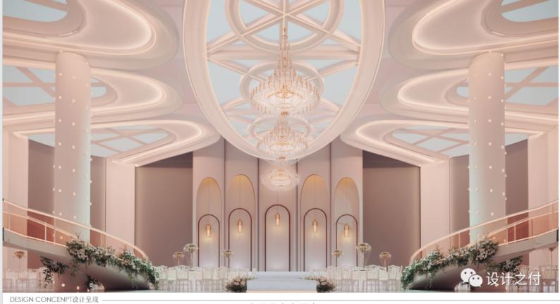 婚礼堂发布:投资5个亿、8万多平!中国婚宴酒店航母  第17张