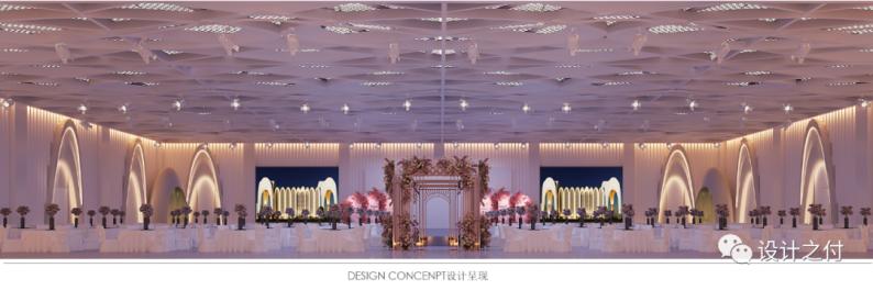 婚礼堂发布:投资5个亿、8万多平!中国婚宴酒店航母  第19张