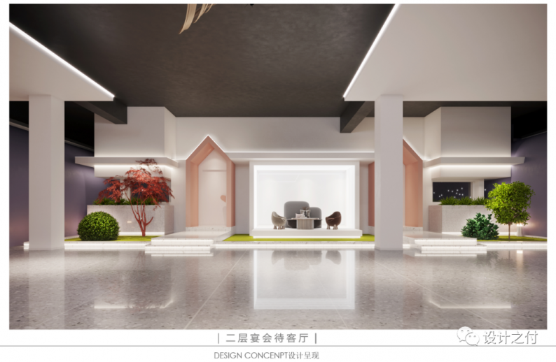 婚礼堂发布:投资5个亿、8万多平!中国婚宴酒店航母  第21张