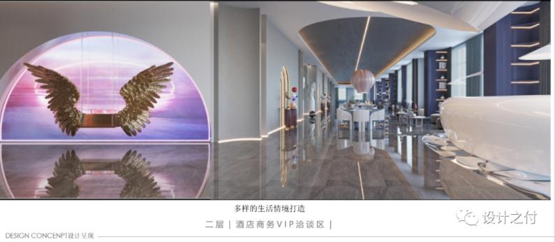 婚礼堂发布:投资5个亿、8万多平!中国婚宴酒店航母  第22张