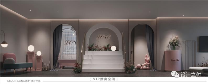 婚礼堂发布:投资5个亿、8万多平!中国婚宴酒店航母  第35张