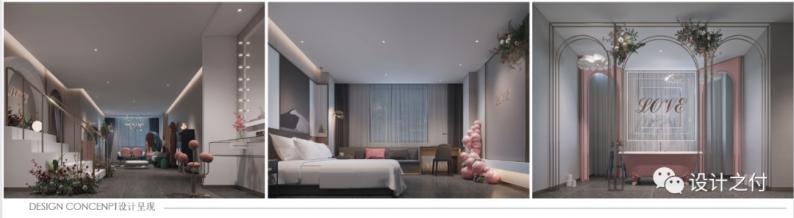 婚礼堂发布:投资5个亿、8万多平!中国婚宴酒店航母  第36张