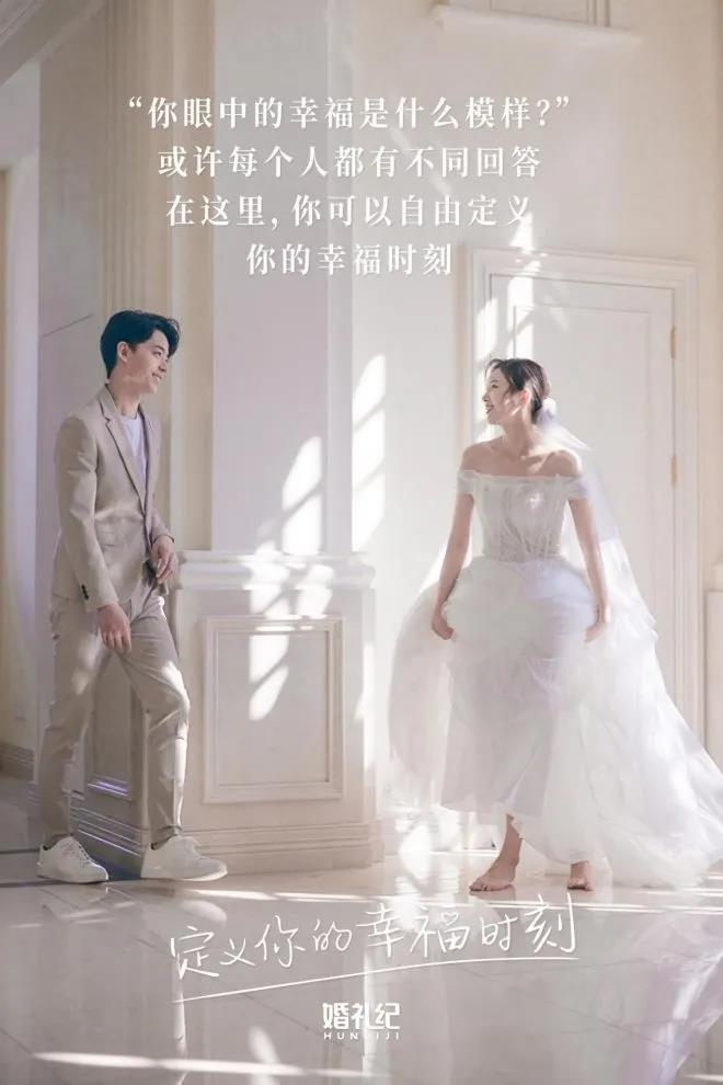 婚礼纪首支品牌态度片!  第2张