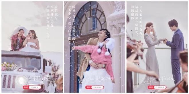 婚礼纪首支品牌态度片!  第3张