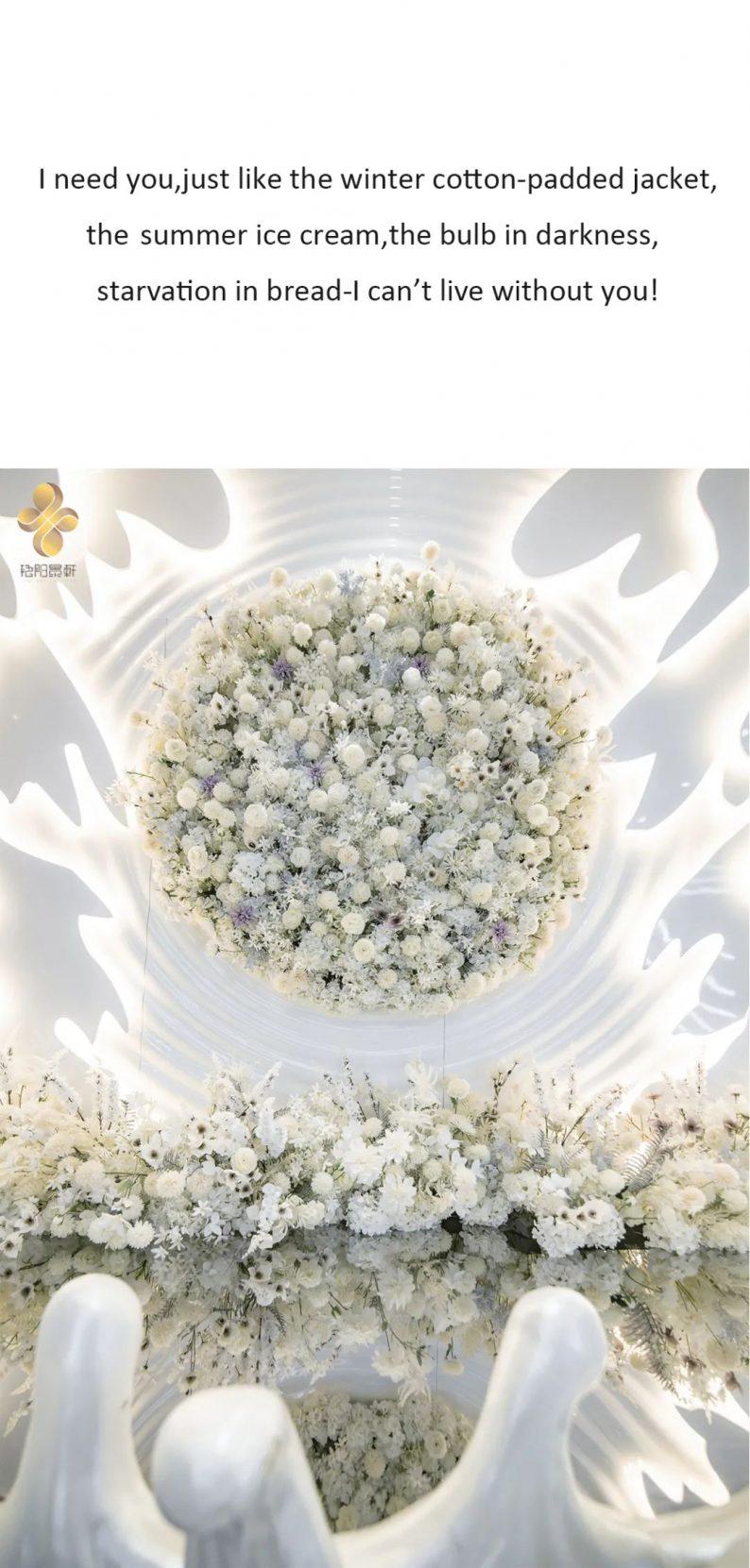 婚礼堂发布:5大百万级宴会厅!艳阳景轩关山店全新升级  第21张