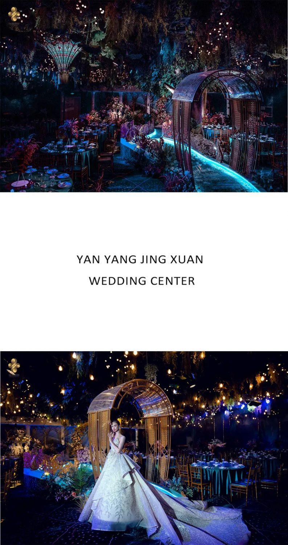 婚礼堂发布:5大百万级宴会厅!艳阳景轩关山店全新升级  第28张