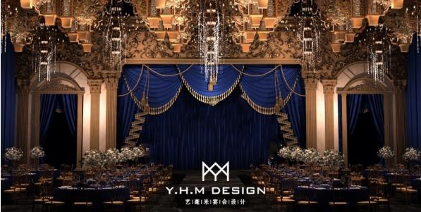 婚礼堂发布:4000平、3大主题厅!秀海宴会艺术中心即将亮相  第8张