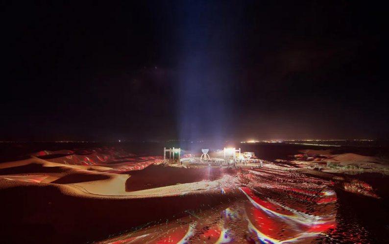 徐丹设计!无垠沙漠中的绝美婚礼  第10张