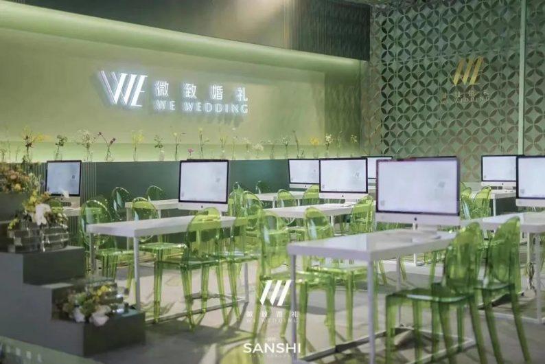 中国婚博会商家订单排行榜(2021春季杭州&武汉)  第6张