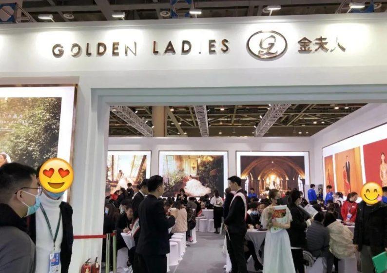 中国婚博会商家订单排行榜(2021春季杭州&武汉)  第8张