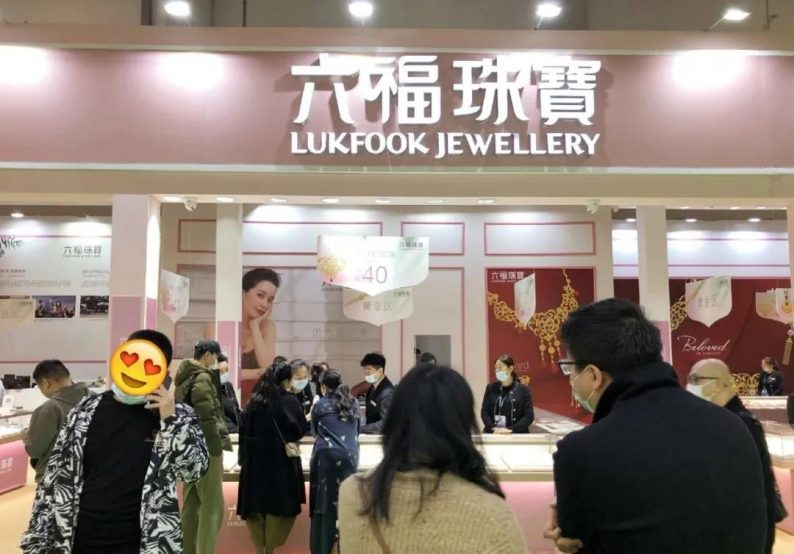中国婚博会商家订单排行榜(2021春季杭州&武汉)  第9张