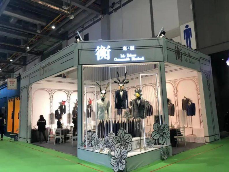 中国婚博会商家订单排行榜(2021春季杭州&武汉)  第10张