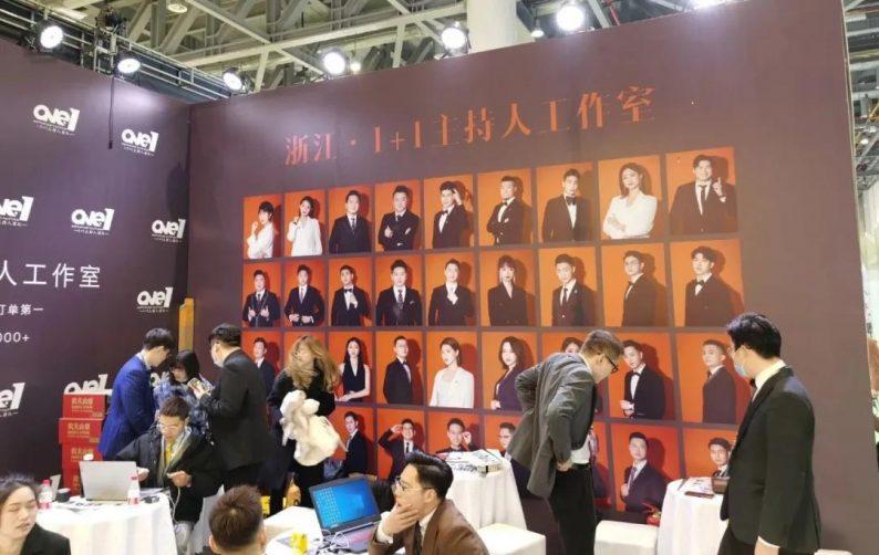中国婚博会商家订单排行榜(2021春季杭州&武汉)  第13张