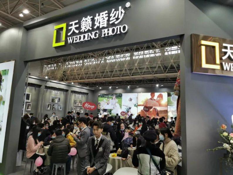 中国婚博会商家订单排行榜(2021春季杭州&武汉)  第17张