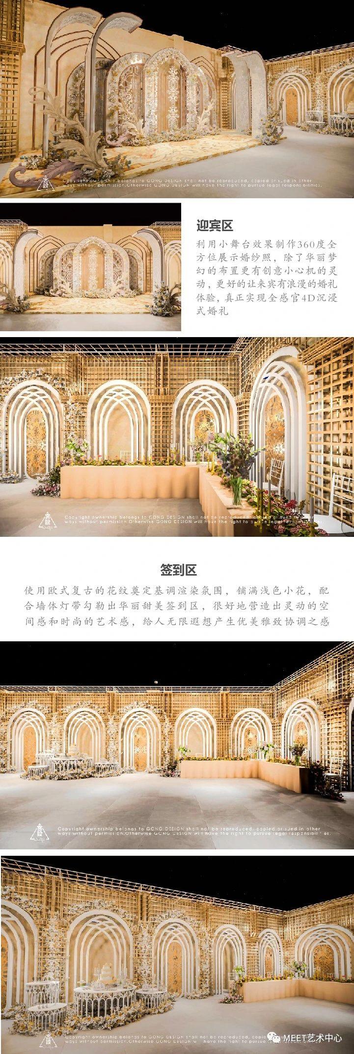 婚礼堂发布:苏州太湖湾畔一站式婚礼艺术中心  第3张