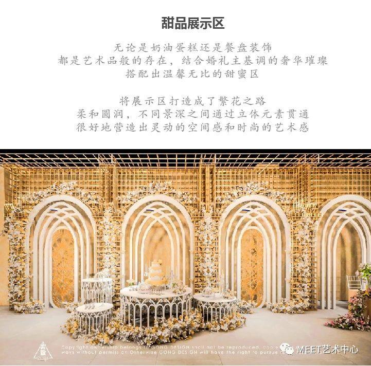 婚礼堂发布:苏州太湖湾畔一站式婚礼艺术中心  第4张