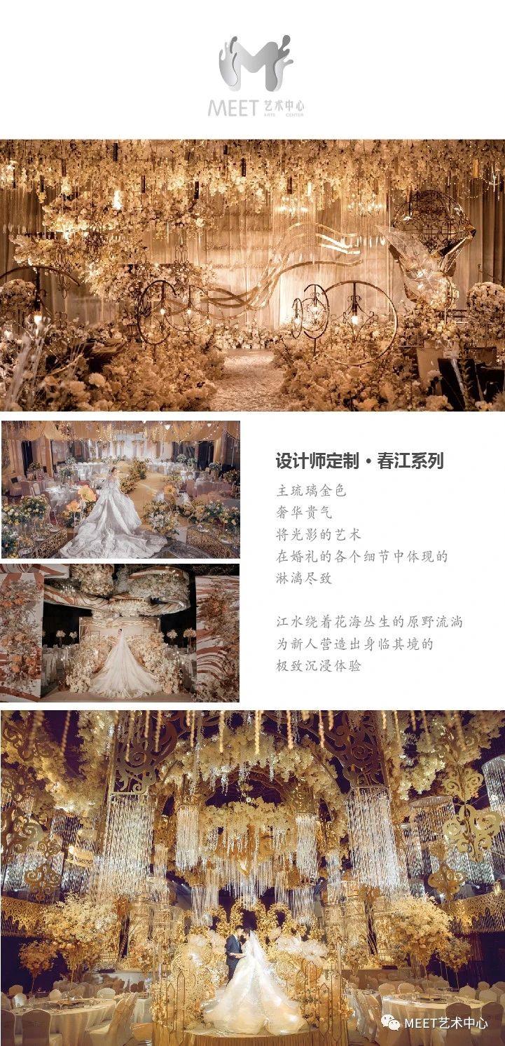 婚礼堂发布:苏州太湖湾畔一站式婚礼艺术中心  第10张