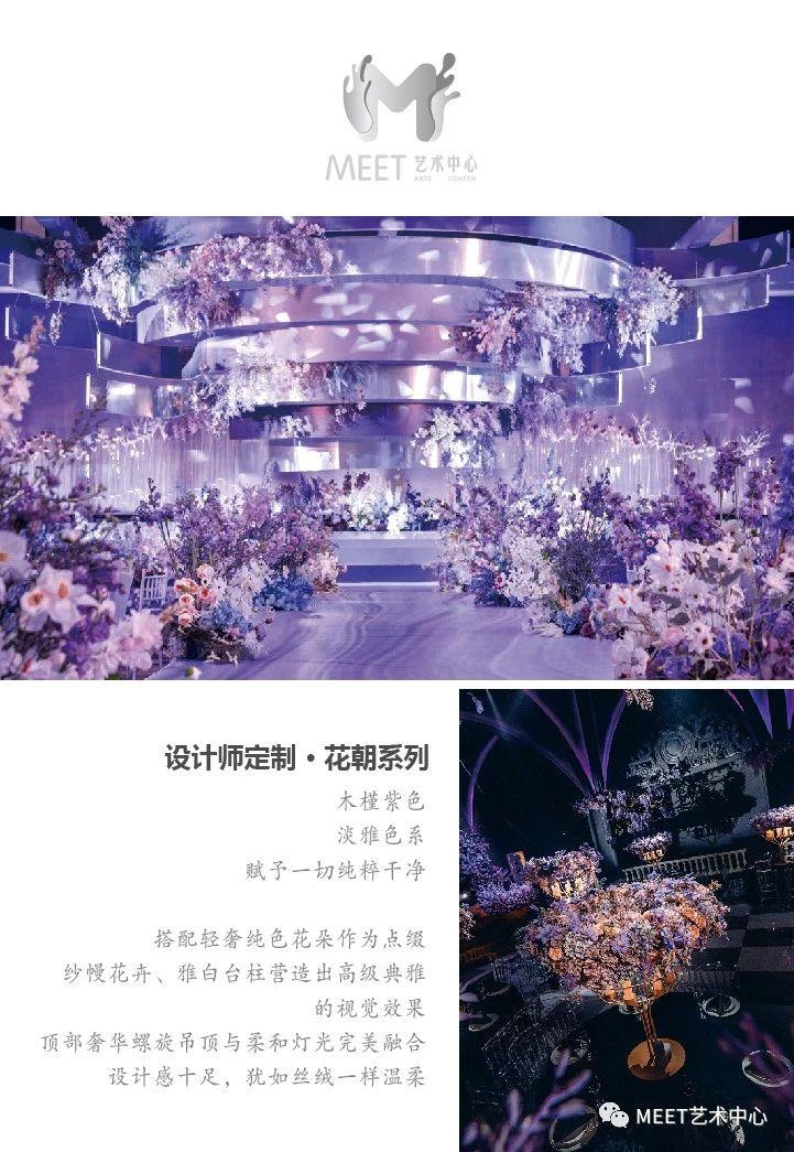 婚礼堂发布:苏州太湖湾畔一站式婚礼艺术中心  第11张