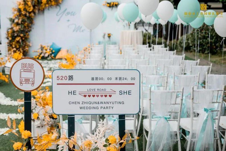 《2021春夏婚礼灵感特辑》  第19张