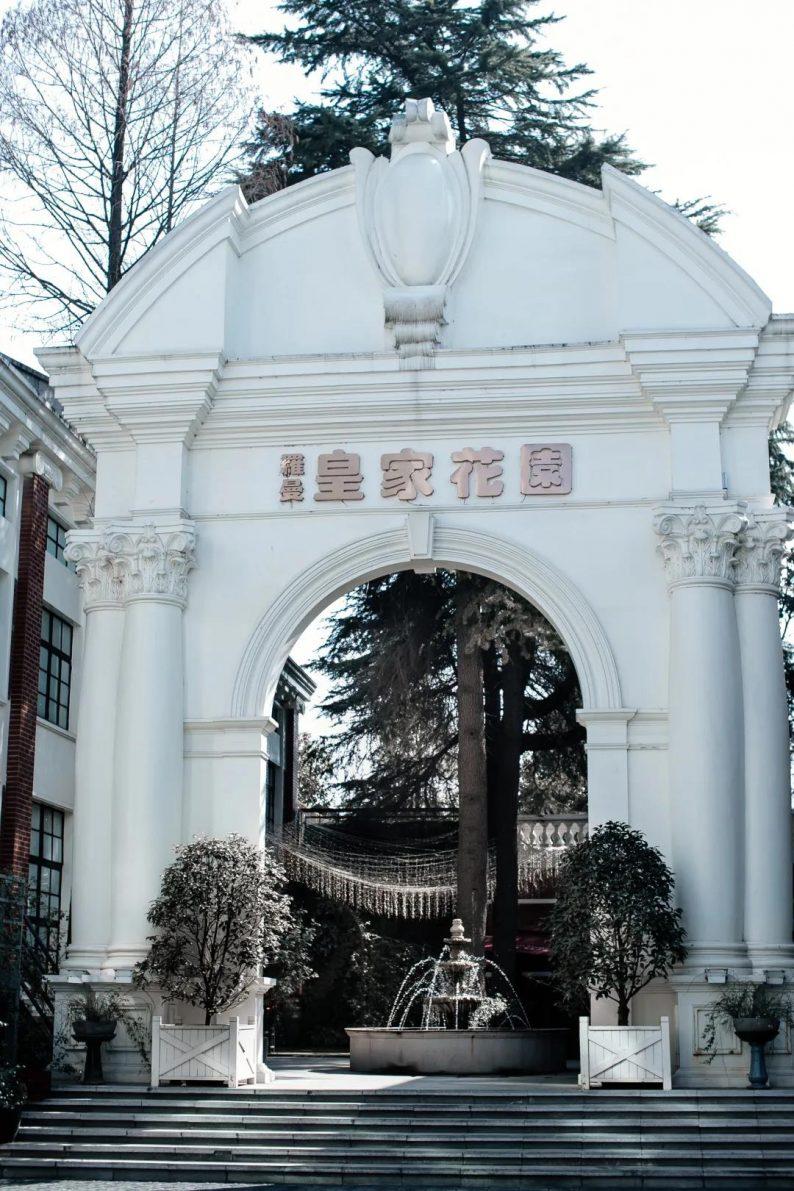 婚礼堂发布:皇家花园·英伦格调婚礼会馆,全新升级!  第1张
