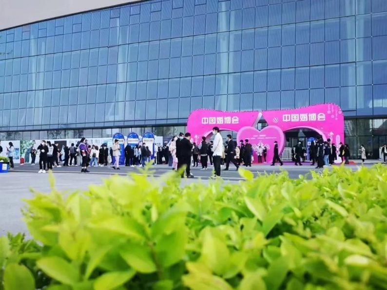 中国婚博会成都:2021春季商家订单排行榜