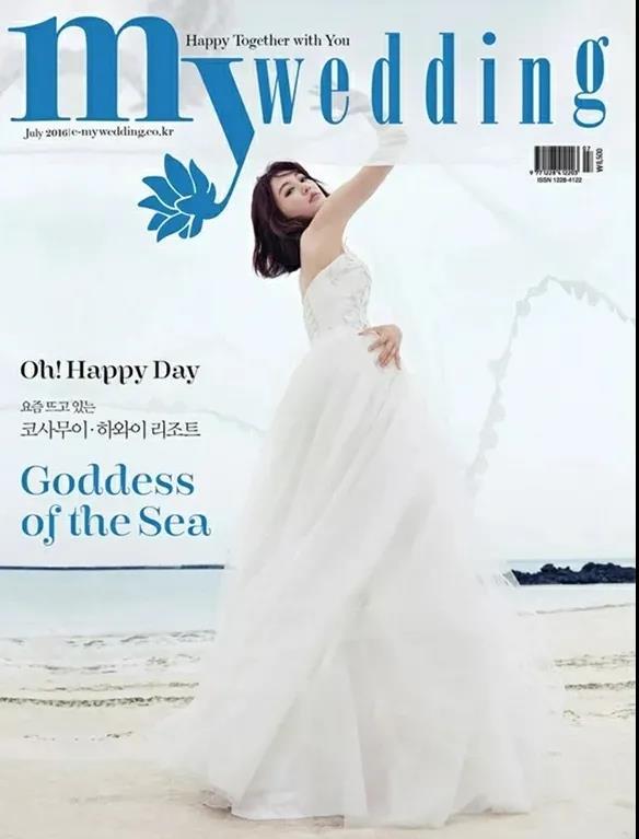 想把婚礼办出高级感?必看的8本时尚婚礼杂志  第4张