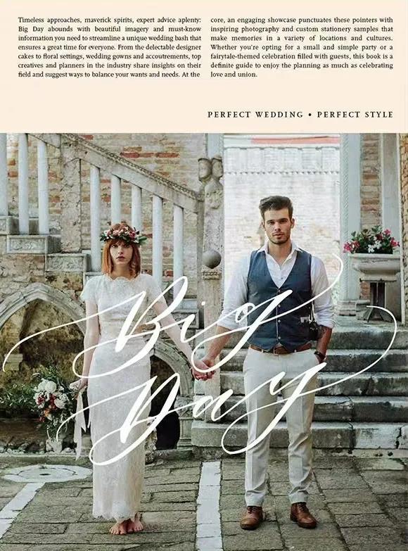 想把婚礼办出高级感?必看的8本时尚婚礼杂志  第6张