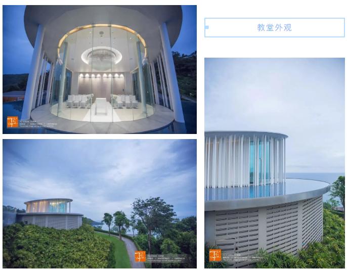 婚礼堂发布:普吉岛海岸教堂,眺望180度海景  第4张