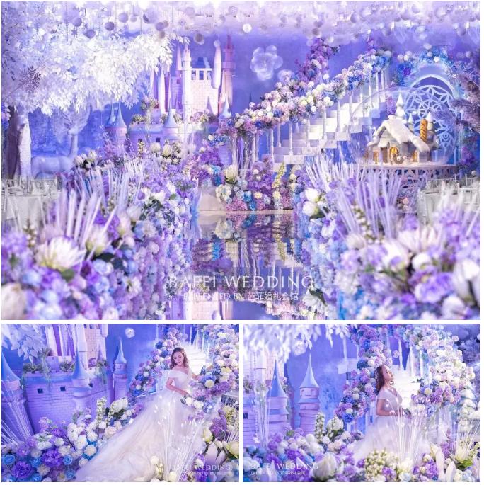 婚礼堂发布:6大主题厅!芭菲婚礼九滨婚礼会馆设计解读  第8张