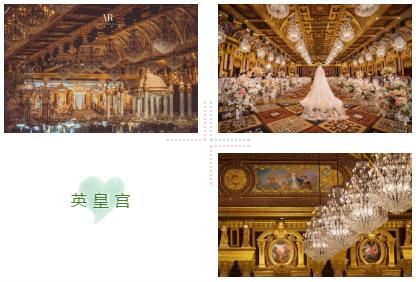 """乌镇打造""""婚礼+""""新形态  第9张"""